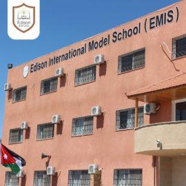 مدرسة أديسون النموذجية الدولية