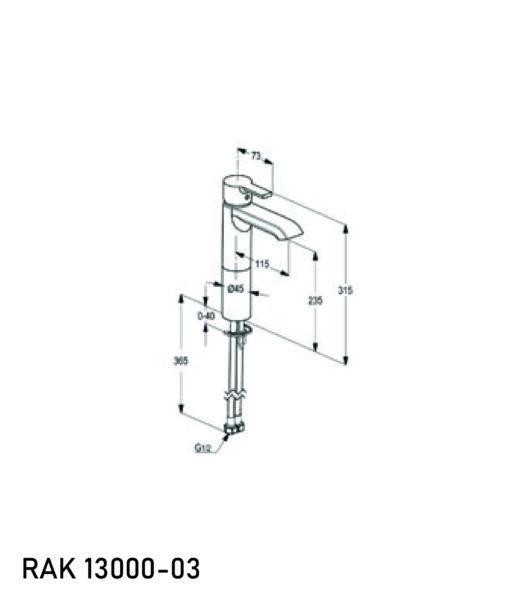 بطارية مغسلة باشن رقم 130100-03-02